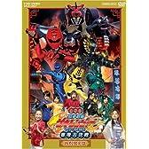 電影版獣拳戦隊ゲキレンジャー限 [DVD]