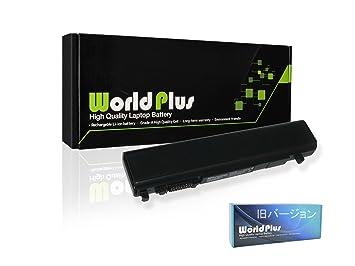 【クリックで詳細表示】WorldPlus バッテリー TOSHIBA 東芝 Dynabook RX3 R730 R830 R840 R940 対応 PABAS235 PABAS249 PABAS265