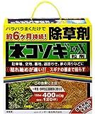 レインボー薬品 ネコソギエースX粒剤 3kg