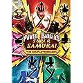 Power Rangers Super Samurai: The Complete Season DVD