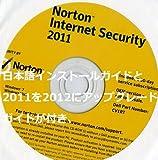 Norton Internet