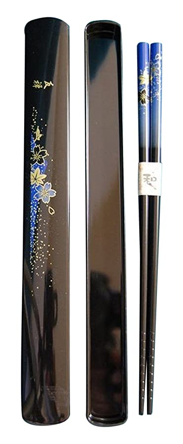 JapanBargain S-3642-J, Japanese Blue Floral Chopsticks in Case via Amazon