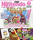 Nintendo DREAM 2015年 07 月号