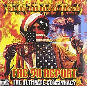 911 Report-the Ultimate Conspi