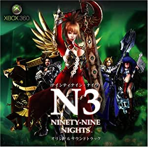 NINETY-NINE NIGHTS(N3)オリジナルサウンドトラック