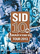 SID10thAnniversaryTOUR2013~大阪万博記念公園もみじ川芝生広場~[DVD]