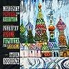 Musorgsky/ Prokofiev: Sarcasms/ Visions Fugitives (Steven Osborne) (Hyperion: CDA67896)