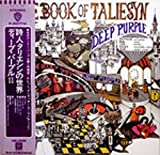Deep Purple ?- The Book Of Taliesyn Japan Pressing with OBI P-8377W