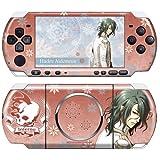 デザエッグ デザスキン 神々の悪戯 for PSP-3000 デザイン02(ハデス)DSGA-PPK2-m02