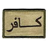 Infidel Arabic Tactical Patch - Multitan by Gadsden and Culpeper