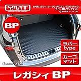 YMT BP系レガシィツーリングワゴン/アウトバック ラバー製ラゲッジマット(トランクマット) -