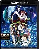 アクセル・ワールド -インフィニット・バースト-<4K U...[Ultra HD Blu-ray]