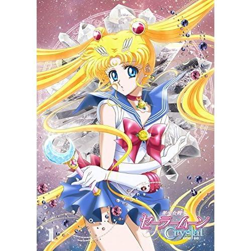 アニメ 「美少女戦士セーラームーンCrystal」DVD 【通常版】1