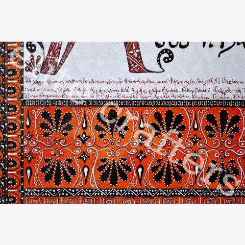 Illuminated Manuscript Handmade - Heraclitus, Fragment 52 chancellor manuscript the