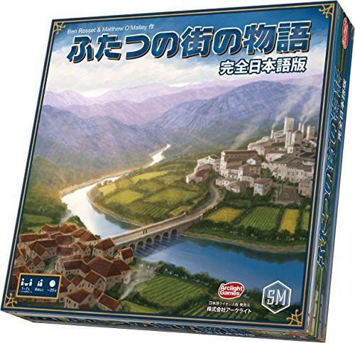 ふたつの街の物語 完全日本語版 -