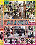 野外露出投稿DX Vol.15 [DVD]