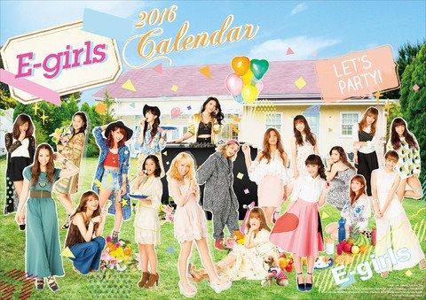 E-girls (イー・ガールズ)2016年カレンダー(壁掛け)【E-girls写真付き】