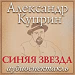 The Blue Star | Aleksandr Kuprin
