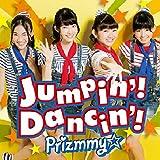 Jumpin'! Dancin'![CD+DVD]