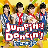 Prizmmy☆「Jumpin'! Dancin'!」