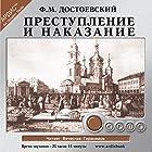 Prestuplenie i Nakazanie (       UNABRIDGED) by Fyodor Dostoyevsky Narrated by Vyacheslav Gerasimov