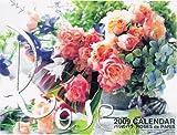 2009カレンダー ROSE-パリのバラ-
