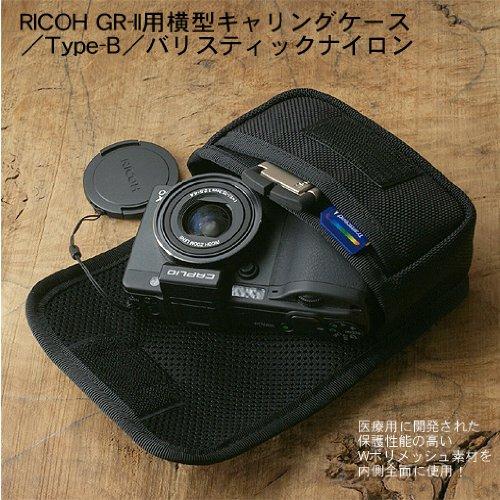 バンナイズ RICOH ( リコー ) GR-II 用 横型 キャリングケース / Type-B ( バリスティック ナイロン製 / ブラック )