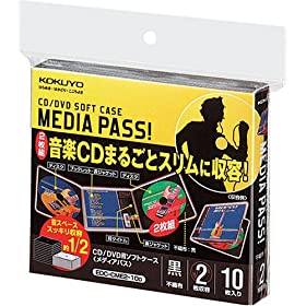�R�N��S&T CD/DVD�p�\�t�g�P�[�X MEDIA PASS 2����e 10���Z�b�g �� EDC-CME2-10D