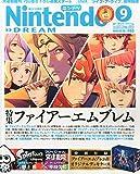 Nintendo DREAM 2015年 09 月号 [雑誌]