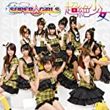 Be with you-SUPER☆GiRLS