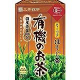 三井銘茶 有機のお茶 ほうじ茶ティーバッグ 20袋入り×6個