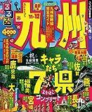 るるぶ九州'11~'12 (国内シリーズ)