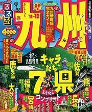るるぶ九州'11~'12 (るるぶ情報版地域)