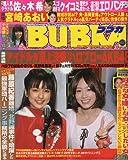 BUBKA (ブブカ) 2009年 06月号 [雑誌]