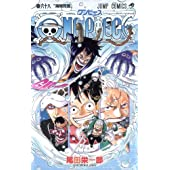 ONE PIECE 68 (ジャンプコミックス)