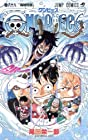 ONE PIECE -ワンピース- 第68巻