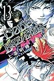 C0DE:BREAKER(13) (少年マガジンコミックス)