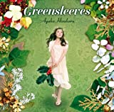 平原綾香 Greensleeves