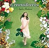 Greensleeves♪平原綾香