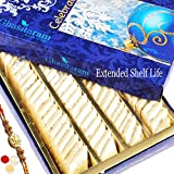 Rakhi Gifts Sweets Sugarfree Pure Kaju Katlis Box 400 Gms