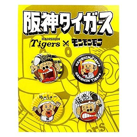タイガース×モンモンモン コラボ 缶バッジセット