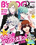 B\'s-LOG primo 2013 (エンターブレインムック)