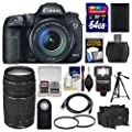 Canon EOS 7D Mark II GPS Digital SLR Camera & EF-S 18-135mm IS STM with 75-300mm III Lens + 64GB Card + Case + Flash + Battery + Tripod + Kit