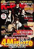 K-POP Girls vol.3 (ベストムックシリーズ・97)