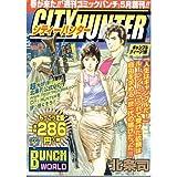 シティーハンター 7(ギャンブルクィーン!編) (BUNCH WORLD)