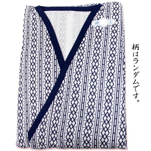 紳士用 Mサイズ 介護用 お寝巻き ホック留め式 浴衣 日本製 綿100% パジャマ ねまき