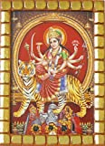 DollsofIndia Framed Bhagawati Picture - 2.5 x 1.75 inches