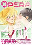 OPERA Vol.54 (EDGE COMIX)