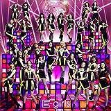 ショコラ-E-girls