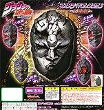 ジョジョの奇妙な冒険 マスクライトコレクション ~石仮面編~ 全4種セット